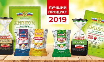 Золотая и Серебряная медаль «Продэкспо – 2019».
